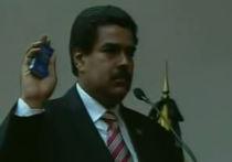 Венесуэла готова к битве за наследие Чавеса