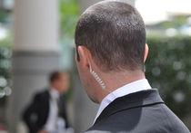 В США федеральный суд признал незаконной массовую прослушку телефонных разговоров спецслужбами