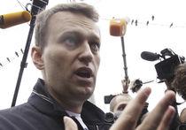 Навальный может быть причастен к афере с имуществом Кировской области