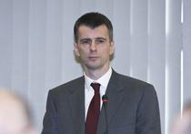 Прохоров почтил память 13 борцов
