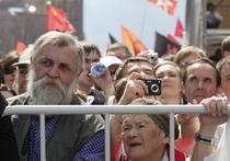 Марш из Москвы