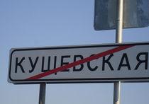 Сергея Цапка возьмет под крыло «Белый лебедь», Вову — Беспредела - «Черный беркут», детоубийцу Черных - «Полярная сова»