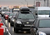 Москва и область сошлись на дороге