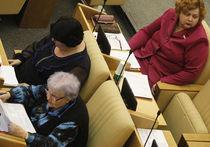 Кто из депутатов не поддержал «акт анти-Магнитского»?