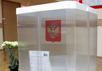 Итоги выборов московского мэра предрешены