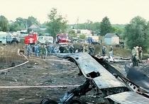 Катастрофу расследуют на тормозах