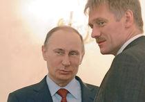 Должна ли у Путина быть личная жизнь, или тяжкий труд кремленолога
