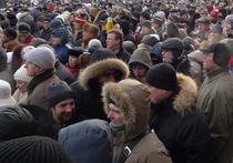 Российский карнавал