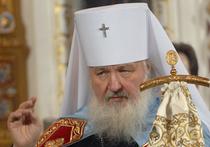 РПЦ приняла циркуляр о борьбе с