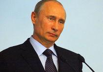 Где расторгнут брак Путиных?