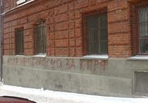 """Вандалы """"обгадили"""" Ульяновск"""