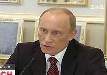 Путин изменился в лице?