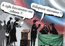 Как Собянин стал мэром. Записки члена избирательной комиссии