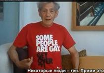 Гэндальф не приедет в Россию из-за антигейского законодательства