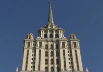 Гостиницу «Украина» могут украсить «рушником»