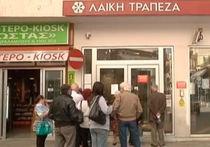Кипр получил кредит в 1 млрд евро на фоне скандала с инсайдом российских «офшорщиков»