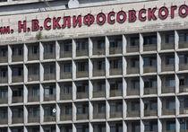 Еще один подследственный умер в московском СИЗО