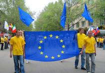 ЕС, ЕГЭ и закон без границ