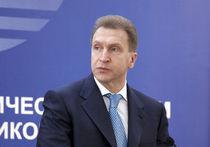 Российские власти не помогут потерявшим деньги на Кипре