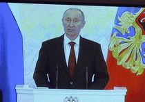 Путин как муж