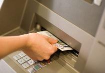 Кипрские деньги крепко сели на мель