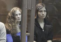 Приговор Pussy Riot частично отменили