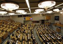 """СПЧ просит Госдуму дать обществу обсудить """"антимагнитский закон"""""""