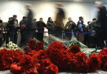 """Расследование по делу о теракте в """"Домодедово"""" подошло к концу"""