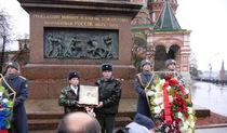 Нижегородцы вновь пришли в Москву