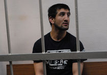 Мирзаев вышел на свободу