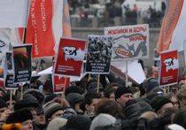 """В Москве проходит митинг """"За честные выборы"""""""