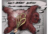 """Станет ли """"медведь"""" человеком?"""