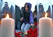 "Дело о теракте в Домодедово спустили ""вниз"""