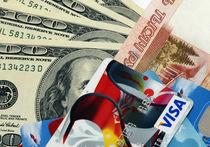 Пластиковые карты подтолкнули российский ВВП