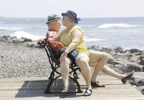 Пенсионный возраст все же увеличили