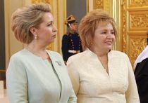 Какие драгоценности накопили Людмила Путина и Светлана Медведева