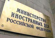 Москва обнародовала