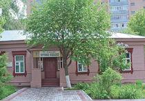 Дом Чехова признали лучшим