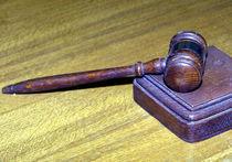 Станет ли Петербург судебной столицей