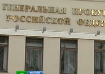 Проверка в Минобрнауки: диссертации складировали под лестницами