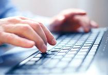 «Налоговый довесок» к онлайн-посылкам