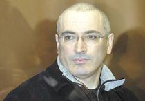 Ходорковский не досидит на зоне восемь месяцев «до положенного»