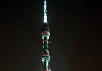 Останкинская башня будет светить по-новому