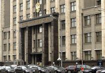 Госдума с подачи депутата Яровой примет закон о «пьянке за рулем»