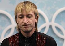 Другой Плющенко