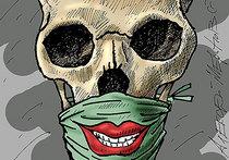 Россиянам могут урезать право на здоровье