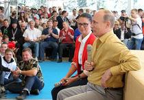 Путин на «Селигере» оседлал амфибию, рассказал про Навального и оценил правительство