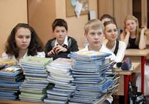 Латвийским дошкольникам расскажут о смене пола