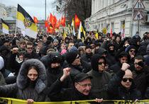 Нацизм на марше