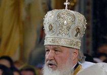 Патриарх Кирилл рассказал о природе крестоповала